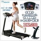 DK-230��DAIKOU�˥����������繭����ư�롼����ʡ�����ư�ȥ�åɥߥ�ˡ�DK-F601�ա�