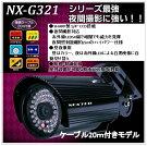 �ֳ���LED��¢�ʲ����ѡ��ɿ巿���顼CCD������NX-G321��NEXTEC