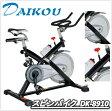 DK-8910 スピンバイク(DAIKOU)ダイコウ(大広)