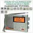 短波ラジオ『PL7-468SL』PLLシンセサイザーラジオ