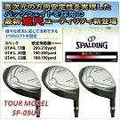 SP-09UT��TOURMODEL�˥ĥ�����ǥ�桼�ƥ���ƥ�TOURPROGRINDû�ܻ���[SPALDING]���ݥ�ǥ�����ե����