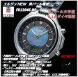 エルジン・天然貝パール文字盤/ソーラー電波ウォッチ [ELGIN]エルジン貝パール電波腕時計(FK1394S-BP)