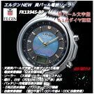 エルジン・天然貝パール文字盤/ソーラー電波ウォッチ[ELGIN]エルジン貝パール電波腕時計(FK1394S-BP)