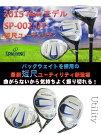 SP-002UT短尺ユーティリティ(専用ヘッドカバー付)TOURPROGRIND[SPALDING]スポルディングゴルフクラブ