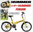 HUMMER(ハマー) FDB20R 折りたたみ自転車20インチ(MG-HM20R)