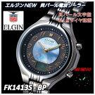 エルジン・天然貝パール文字盤/ソーラー電波ウォッチ[ELGIN]Newエルジン貝パール電波腕時計(FK1413S-BP)