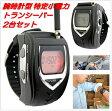 腕時計型 特定小電力トランシーバーFT-20W(免許・資格不要)