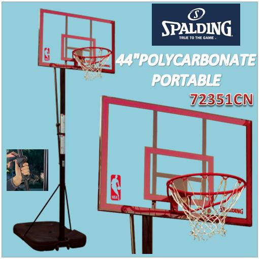 """44""""ポリカーボネイトポータブル(72351CN) バスケットゴール 屋外用  [SPALDING]スポルディング:CATMAIL"""