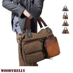 【即納】全4色レザー調ポケット個性派デザインキャンバスバッグ/キャンバスショルダーバッグ/ショルダーバッグ/帆布バッグメンズ/カバンコットンバッグメッセンジャー鞄カバンシンプルビジネスバッグ/A4サイズIpadも収納カジュアル軽量軽い/男性