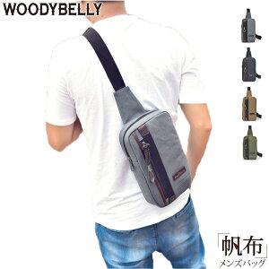 RedRiver ボディバッグ メンズ 帆布(キャンバス生地)ボディーバッグ(ワンショルダーバッグ)左肩用 コンパクトで大容量収納で軽量 軽い 男性 父の日 レディース プレゼントに 斜めがけ 肩掛けバッグ 旅行カバン コットンバッグ 鞄 かばん スマホ入 ブランド
