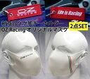 OZ Racing デザイン マスク キーホルダー セット おしゃれ か...