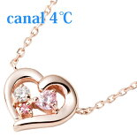 カナル4℃Canal4℃ネックレスレディースペンダントオープンハートピンクジルコニアピンクゴールド151534121001