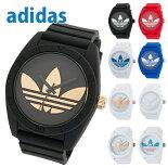 アディダスadidas時計腕時計メンズレディースSANTIAGOサンティアゴ42mm