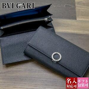 d82a5993f52d ブルガリ(Bvlgari) ファスナー 財布   通販・人気ランキング - 価格.com