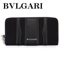 ブルガリ BVLGARI 財布 長財布 メンズ レディース B.ZERO1 ビーゼロワン ブラック 33776 BLACK...