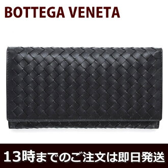 Bottega Veneta (Bottega Veneta) purse BOTTEGA VENETA long wallet leather leather zipper mens ladies black (black) new 156,819 V4651 1000