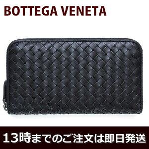 あす楽 送料無料/新品 ボッテガヴェネタ(ボッテガ・ヴェネタ)財布 BOTTEGA VENET…