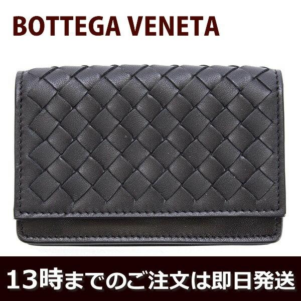 名入れ 送料無料 新品 ボッテガヴェネタ BOTTEGA VENETA レザー 本革 名刺入れ(カードケース 大容量 ポイントカード)メンズ 40枚 ブラック(黒)133945 V001U 1000 正規品 ハロウィン ギフト 2017 ブランド品 クレジットカード 定期入れ