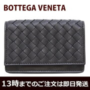 ボッテガヴェネタ ボッテガ・ヴェネタ ブラック ブランド ナンバー クレジットカード