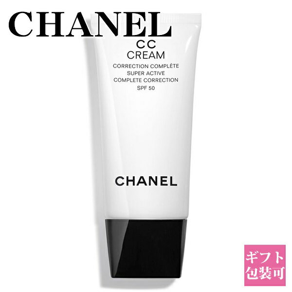CHANEL 乳液 7 2020CHANEL CC N SPF 50PA 30ml