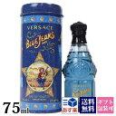 ベルサーチ 香水 ベルサス ブルージーンズ マン メンズ レディース EDT オードトワレ SP 75ml フレグランス SP 香水 VERSACE ヴェルサーチ 正規品 ブランド 新品 新作 2021年 ギフト 誕生日プレゼント 通販