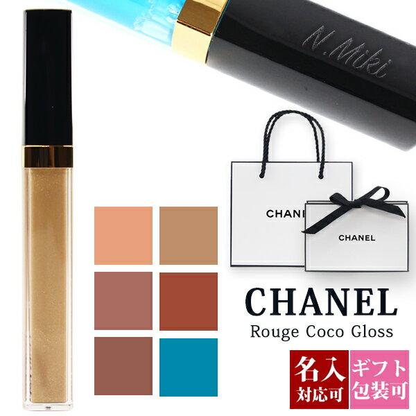 CHANEL Lip Gloss chanel 2020