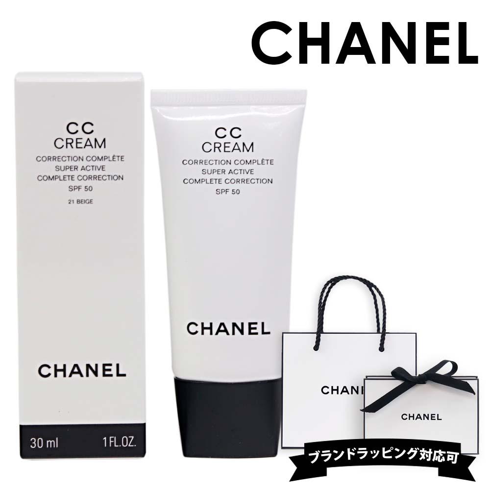 CHANEL 乳液 CC N SPF 50PA 30ml CHANEL 2021