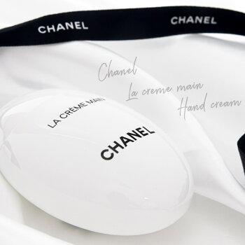 シャネルCHANELハンドクリームハンドクリームラクレームマンレディースプレゼントギフトシャネルコスメ卵型ネイルケア50ml10,800円以上で送料無料