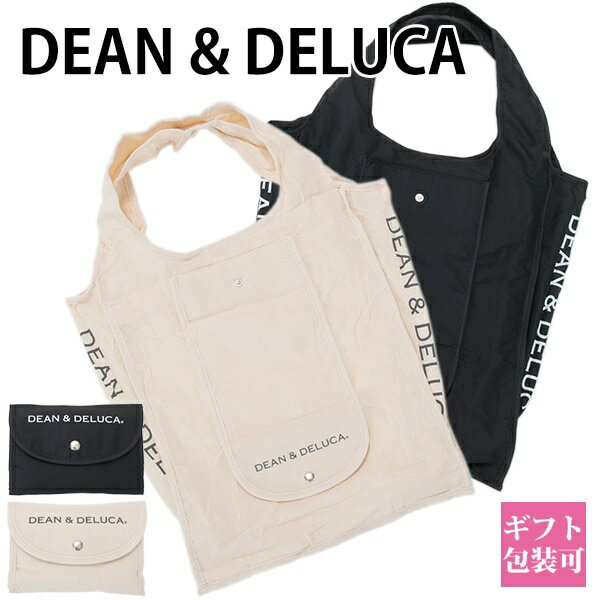 バッグ, エコバッグ  DEAN DELUCA SMARTBAGS SMART BAGS SMARTBAG SMART BAG