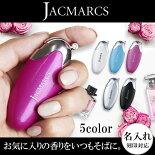 ジャックマルクスJACMARCS香水アトマイザーリフィラブルパフュームアトマイザーオーバルシェイプ5.2ml