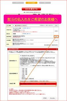 パーカーソネットオリジナルマルチファンクション複合ポールペン【PARKER】