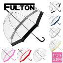 フルトン fulton 傘 かさ 雨傘 バードケージ birdcage ビニール傘 長傘 英国王室御用達 ルル ギネス Lulu Guinn