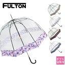 母の日 フルトン FULTON 傘 長傘 雨傘 バードケージ BirdCage Fulton Umb