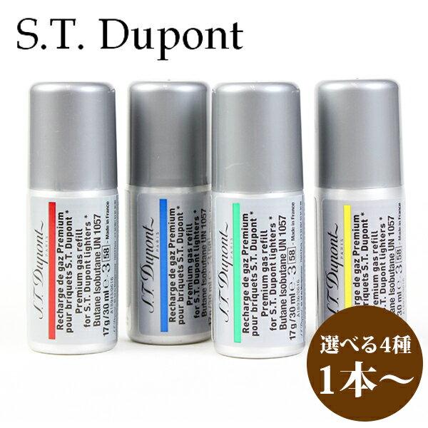 喫煙具, ライター  S.T.Dupont 2020