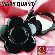 【ゆうパケット送料無料 新品】マリークワント MARY QUANT(マリクワ)(マリークアント) マリーズコンパクトミラー メイクアップ 卓上ミラー 鏡 折り畳み デイジー ブラック 正規品/通販/ブランド品