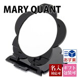 マリークワントMARYQUANTマリーズコンパクトミラーメイクアップ卓上ミラー鏡折り畳みデイジーブラック