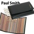 送料無料 新品 ポールスミス ポール・スミス Paul Smith キーケース スマートキー メンズ 6連キーケース ブラック/マルチストライプ 黒 レザー 革 ANXA 1981 W731 B 正規品/就職祝い 新生活 敬老の日 セール 2017/ブランド品