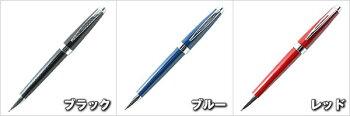 クロスアベンチュラボールペンAT0152【CROSS】