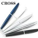 【ピュアクロームのみT.Akiyamaの刻印がある為訳あり価格】新品 あす楽 クロス CROSS ボールペン ブランド メンズ レディース ATX エイティエックス バソールトブラック ボールペン 882
