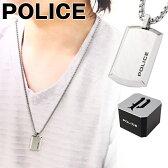 ポリス POLICE ネックレス メンズ ペンダント PURITY プレートペンダント スモール タグ シルバー 25988PSS01 SILVER