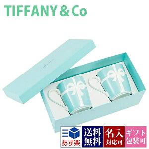 separation shoes e319c 4c64d ティファニー(Tiffany)|カップ 通販・価格比較 - 価格.com