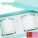 Tiffany-111