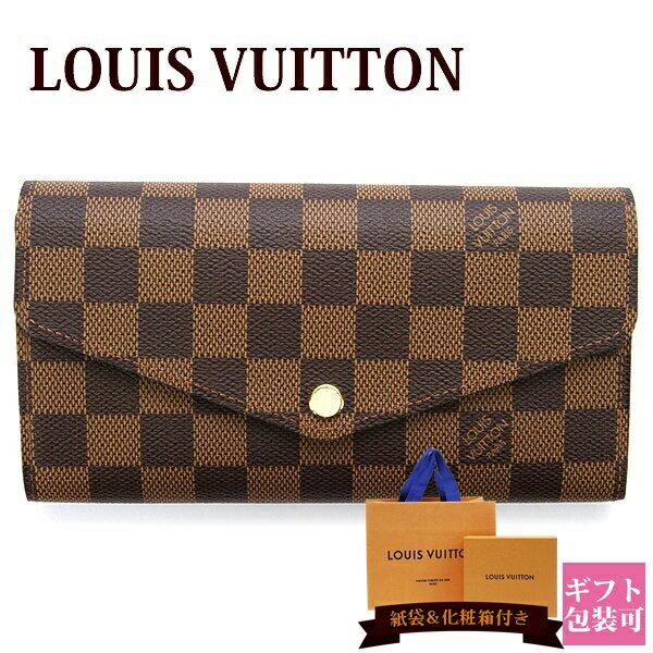 財布・ケース, レディース財布  N63209 LOUIS VUITTON 2021
