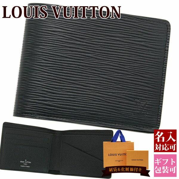財布・ケース, メンズ財布  M60662 LOUIS VUITTON 2021