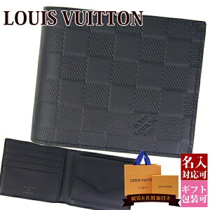 the latest 760d8 18c1d ルイ・ヴィトン(LOUIS VUITTON) レザー 財布 | 通販・人気 ...