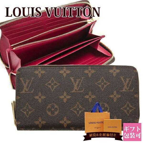 財布・ケース, レディース財布 165204 LOUIS VUITTON