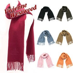 ヴィヴィアンウエストウッド Vivienne Westwood マフラー メンズ レディース 同色刺繍 ロゴ刺繍...