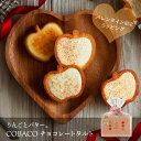 ●ジャンティ しっとりチーズタルト-10