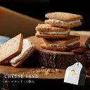 CHEESE CAVERY 熟成チーズサンド 3個入 クッキー 宅急便発送 常温発送 proper ケーベリー その1