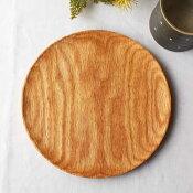 木製プレート丸皿21cmパン皿甲斐幸太郎レッドオーク日本製トレイおしゃれ